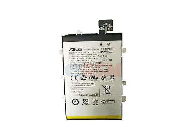Acumulator Asus C11P1508 original pentru Asus Zenfone Max ZC550KL