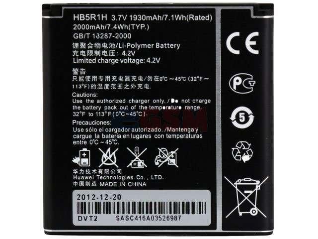 Acumulator Huawei HB5R1H original pentru Huawei Ascend G500, Huawei Ascend G600, Huawei Honor 2