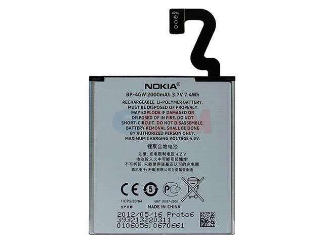 Acumulator Nokia BP-4GW