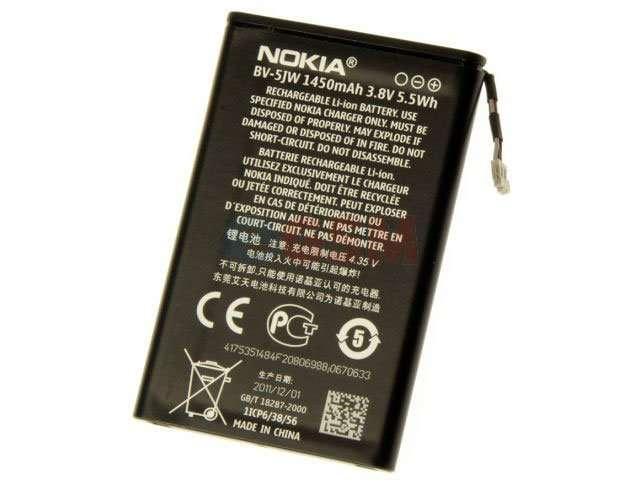 Acumulator Nokia BV-5JW pentru Nokia Lumia 800, Nokia N9