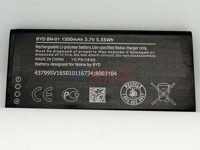Acumulator Nokia BYD BN-01, Nokia X, RM-980, RM-1053, A110