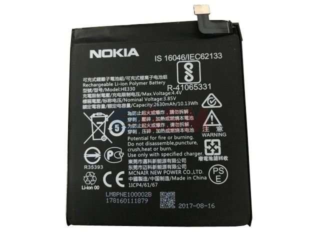 Acumulator Nokia HE330 original pentru Nokia 3