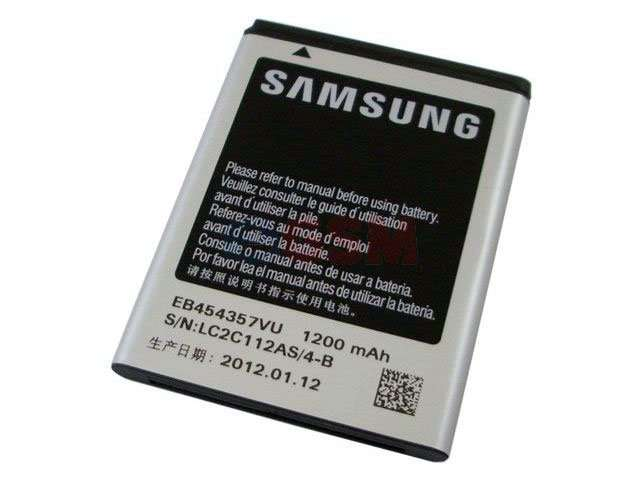 Acumulator Samsung EB454357VU original