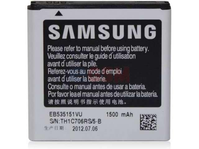 Acumulator Samsung EB535151VU original