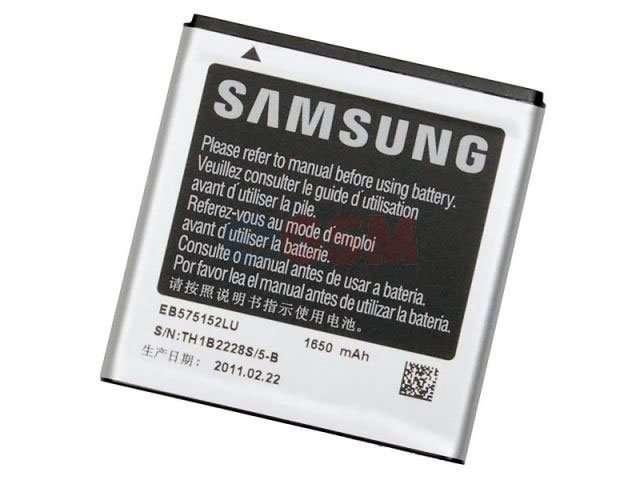 Acumulator Samsung EB575152LU