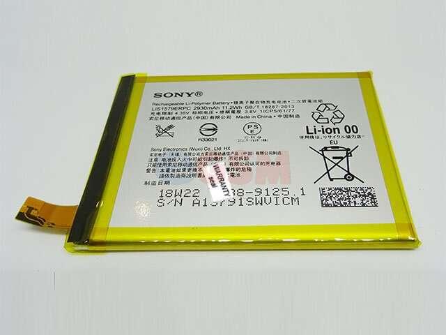Acumulator Sony LIS1579ERPC original pentru Sony Xperia C5 Ultra