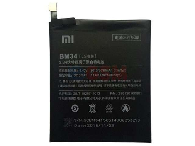 Acumulator Xiaomi BM34 original pentru Xiaomi Mi Note Pro