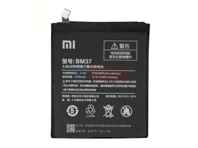 Acumulator Xiaomi BM37 original pentru Xiaomi Mi 5s Plus