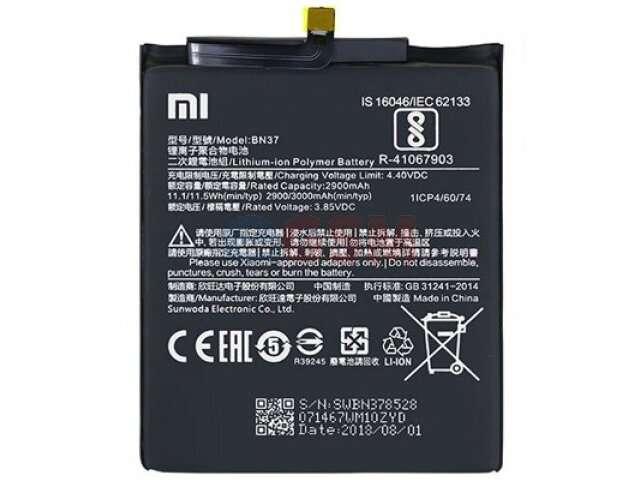 Acumulator Xiaomi BN37 original pentru Xiaomi Redmi 6, Redmi 6A