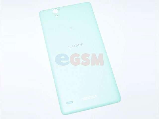 Capac baterie Sony E5333, E5343, E5363, Xperia C4 Dual verde