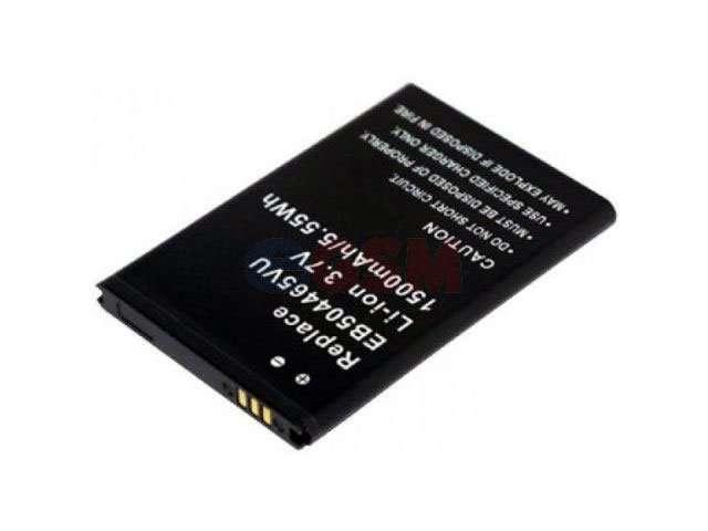 Acumulator EB504465VU