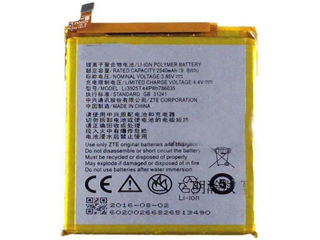 Acumulator ZTE Li3925T44P8h786035 ORIGINAL pentru Vodafone Smart Prime 7, VFD600