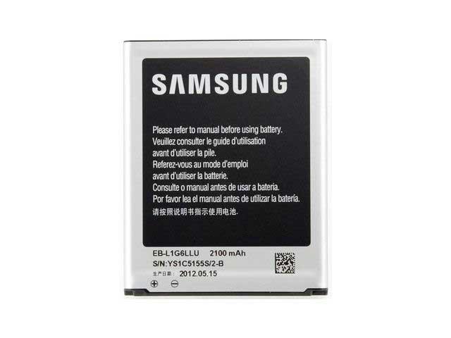 Acumulator Samsung EB-L1G6LLU, i9300,i9305,S3 Neo,i9301i