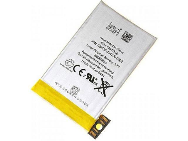 Acumulator Apple iPhone 3G ORIGINAL