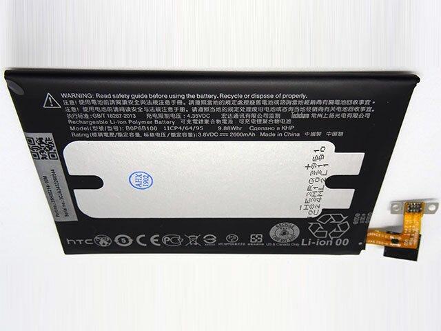 Acumulator HTC B0P6B100 original pentru HTC One M8, 831C, One M8 dual sim