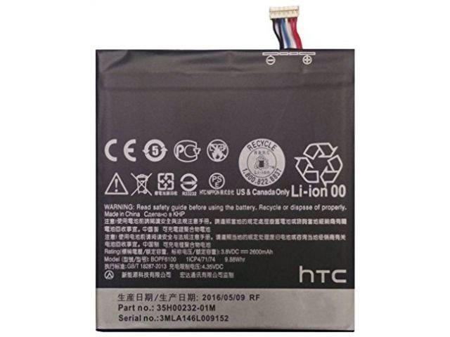 Acumulator HTC B0PF6100 original pentru HTC Desire 820