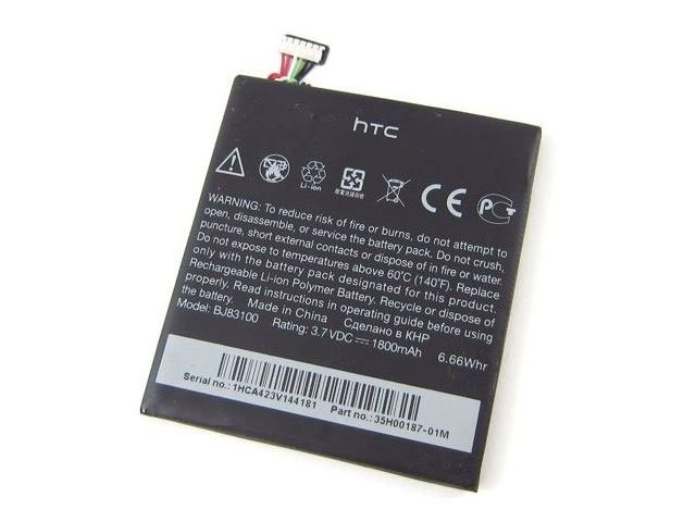 Acumulator HTC BJ83100 original pentru HTC One X, One X+, One XT, One XL, Endeavor, S720e, G23, Evita