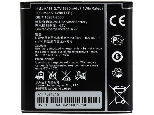 Acumulator Huawei HB5R1H original