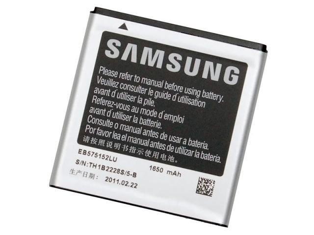 Acumulator Samsung EB575152LU original