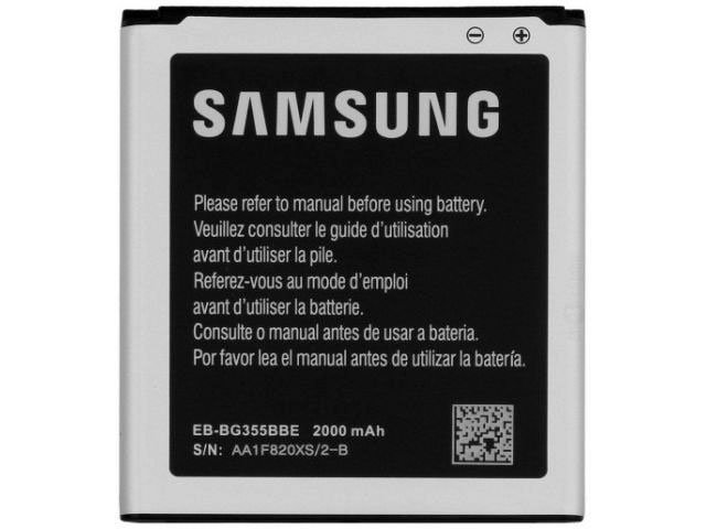 Acumulator Samsung EB-BG355BBE original