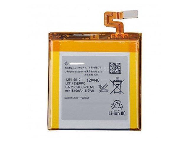Acumulator Sony 1251-9510.1 original pentru Sony Xperia ion LTE