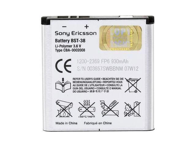 Acumulator Sony Ericsson BST-38 original