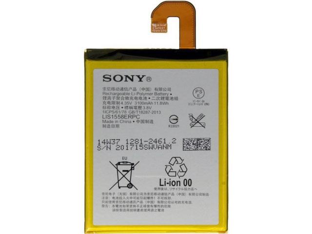 Acumulator Sony LIS1558ERPC original