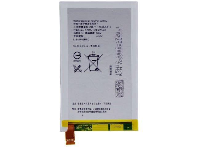 Acumulator Sony LIS1574ERPC original