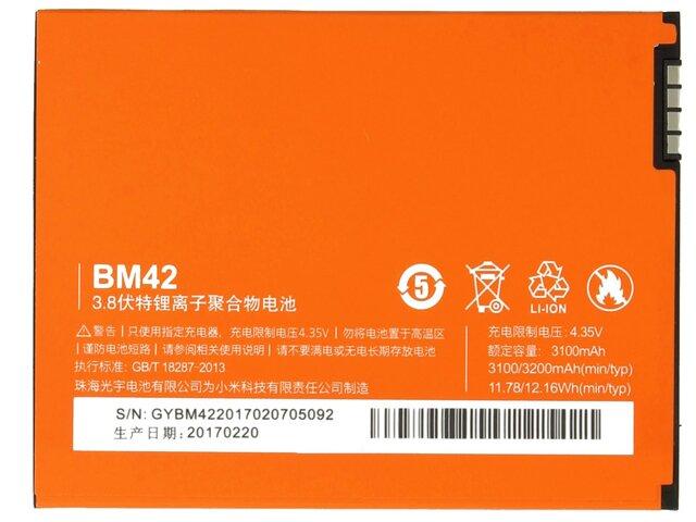 Acumulator Xiaomi BM42 original pentru Xiaomi Redmi Note 4G