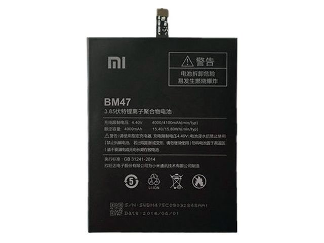 Acumulator Xiaomi BM47 original pentru Xiaomi Redmi 3S, Redmi 3X, Redmi 3 Pro