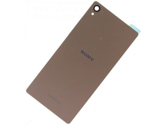 Capac baterie Sony D6603, D6643, D6653, D6616, Xperia Z3 auriu ORIGINAL