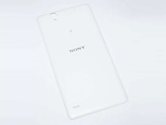 Capac baterie Sony E5333, E5343, E5363, Xperia C4 Dual alb original