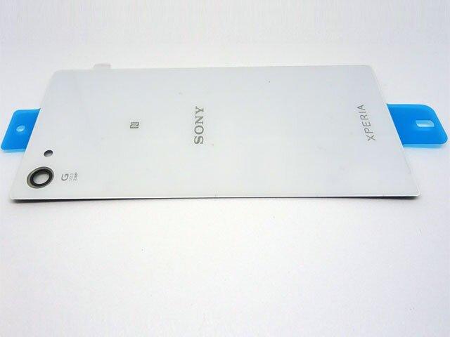 Capac baterie Sony E5803, E5823, Xperia Z5 Compact alb original