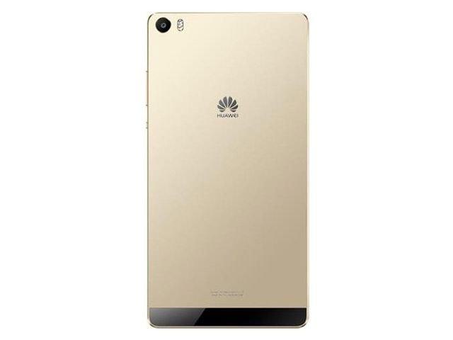 Capac spate Huawei P8 max auriu original