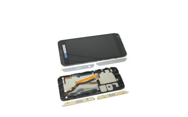Display cu touchscreen si rama HTC Desire 530 original