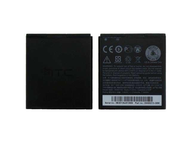 Acumulator HTC BM65100 original